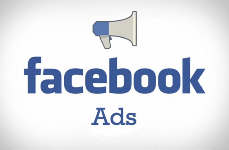 facebook-ad-managar