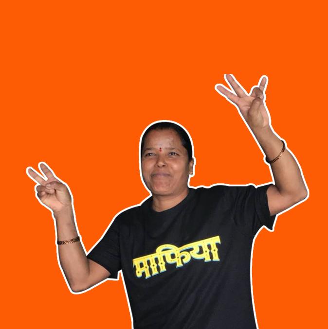 Pushpa Aunty